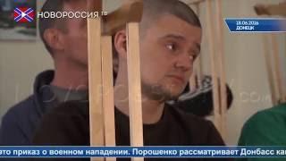 """Новости на """"Новороссия ТВ"""". Обзор недели. 19 июня 2016 года"""