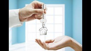 Ипотека по госпрограмме: казахстанцам помогут накопить на «первоначалку» (17.01.19)
