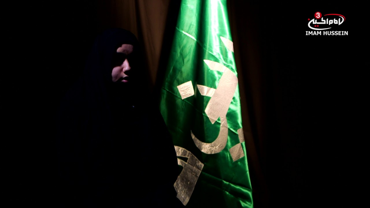 The martyrdom of Lady Zainab | Episode 3