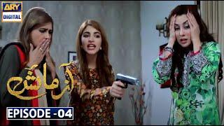 Azmaish Episode 4   Ary Digital Dramas