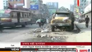 preview picture of video 'Waste management of Dhaka city (28-03-2015)'