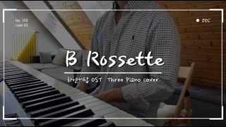 B Rossette-하얀거탑 OST