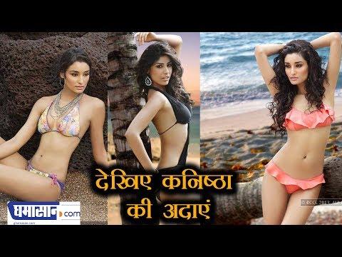 WATCH HOT Kanishtha Dhankar Latest Hot Bikini Photoshoot