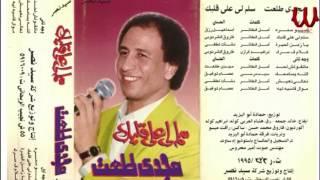 تحميل اغاني Magdy Tal3at - Mawal El Fouraq / مجدى طلعت - موال الفراق MP3