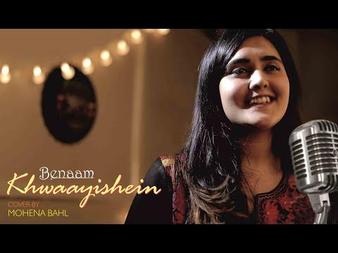 Benaam Khwaayishein - Official Cover | Coke Studio @ MTV Season 3 | Papon | Anweshaa