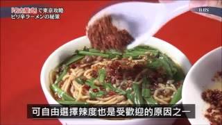 直擊台灣拉麵在日本發跡秘辛