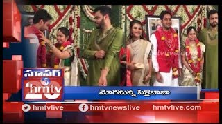 Bhuma Akhila Priya 2nd Marriage Updates - ฟรีวิดีโอออนไลน์ - ดูทีวี