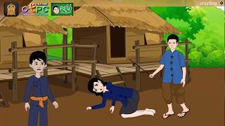 สื่อการเรียนการสอน นิทานคติธรรม ป.6 ภาษาไทย