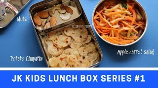 Kids Lunch Box Recipes : #1 Apple Carrot Salad And Potato Chapathi
