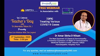 Teacher's Day With Dr Amarsinha Nikam: Homeopathy 360,Aditya Homoeopathic Hospital,Homoeopathic Key