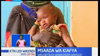 Msaada wa kiafya watolewa Turkana