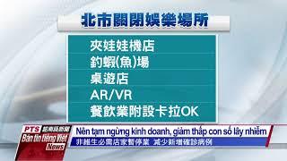 Đài PTS – bản tin tiếng Việt ngày 18 tháng 5 năm 2021