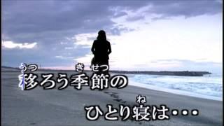 旅枕 (カラオケ)
