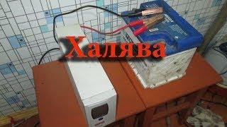 Аварийное бесперебойное питание инкубатора фото