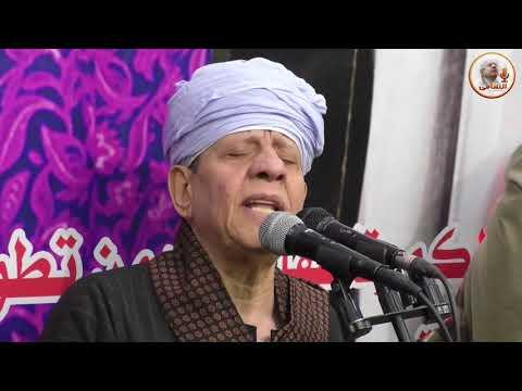 الشيخ ياسين التهامي - حفل سيدي أبي الإخلاص 2019 - الجزء  الخامس