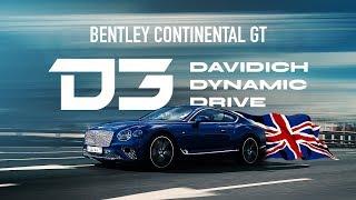 D3 Тест Continental GT Davidich Dynamic Drive