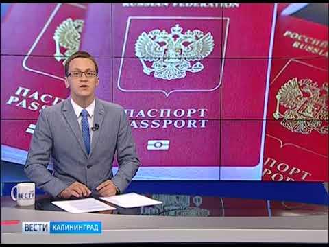 В России ужесточена ответственность за подделку документов удостоверяющих личность
