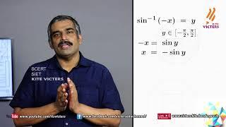Plus Two | Mathematics | Class – 13