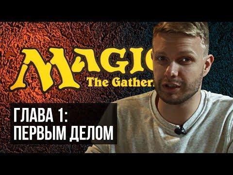 Черная магия заклинания книги