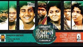 Goli Soda Tamil Full Movie  Goli Soda  New Tamil Movie  Super Hit Tamil Movie