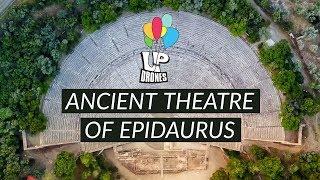 Αρχαίο θέατρο Επιδαύρου. Η κοιτίδα του παγκόσμιου πολιτισμού από ψηλά.