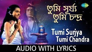 Tumi Surjya Tumi Chandra with lyrics   Asha B   Chittapriya M