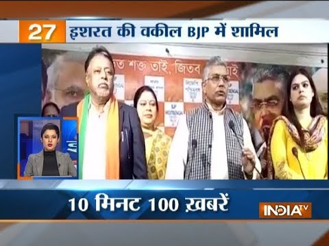 News 100 | 5th January, 2018