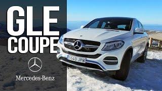 АВТОритет Тест-драйв Mercedes-Benz GLE coupe