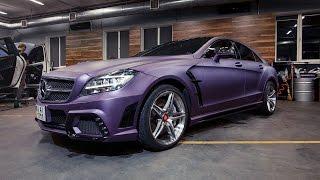 2016 Mercedes Benz CLS Wald Arlon Cyber Grape