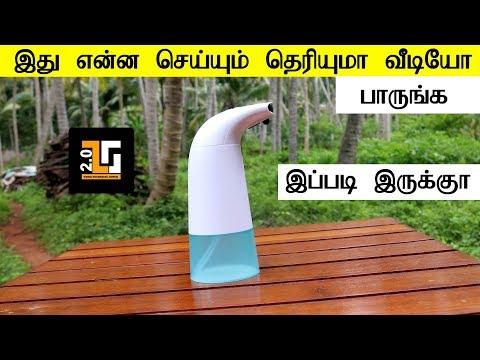 Intelligent MI Liquid Soap Dispenser unboxing and review