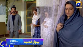 Bechari Qudsia Episode 8   Har Pal Geo
