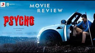 PSYCHO CRITICAL MOVIE REVIEW || MYSKKIN || UDAYANIDHI STALIN || ADITI RAO || ILAYARAJA ||