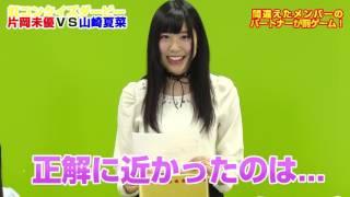 第2問最強バカ決定戦!虹コンクイズダービー