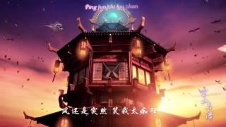 [Vietsub] Lăng hoa kính - Lý Duyệt Quân  - Lương Sơn Bá Chúc Anh Đài 2007 OST