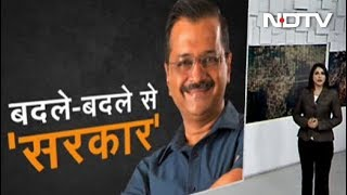 क्या हैं Arvind Kejriwal और Amit Shah के बीच की मुलाकात के मायने? | Khabron Ki Khabar