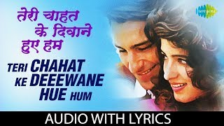 Teri Chahat Ke Deeewane Hue Hum with Lyrics | तेरी