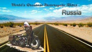 Смотреть онлайн Двухколесная Россия! Путешествие на мотоцикле.
