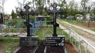 Памятники симферополь цены бобруйск памятники екатеринбург цены с Щёлково