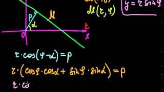 §13 Нормальное уравнение прямой