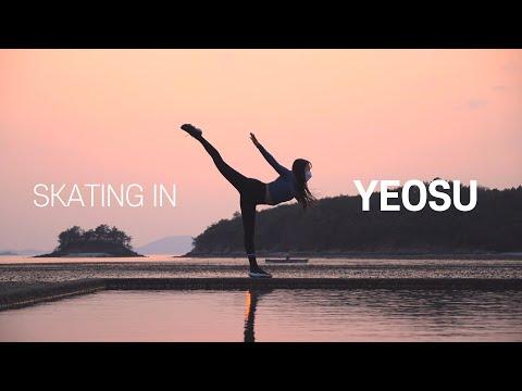 함께 인라인 타고싶은 여수밤바다 Inlineskating In Yeosu