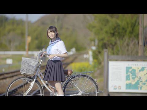 『虹の作り方』 PV ( #NMB48 )