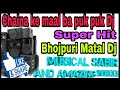 Chaina ke maal ba puk puk dj Dhamaka Mix video download