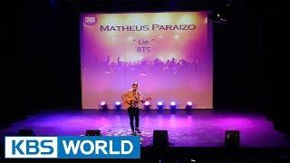 Preliminary Winners of 2017 K-POP World Festival : Matheus Paraizo (Portugal)