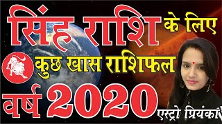 #SINGH RASIFAL 2020; #PREDICTION LEO 2020, #HOROSCOPE - Download this Video in MP3, M4A, WEBM, MP4, 3GP
