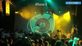 Сравнение видео на iPhone X и Samsung Galaxy Note8