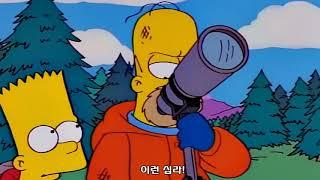 심슨 바트를 위해 근육맨이 되려는 호머