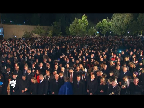 Broadcast of Holocaust Remembrance Day Opening Ceremony 2017