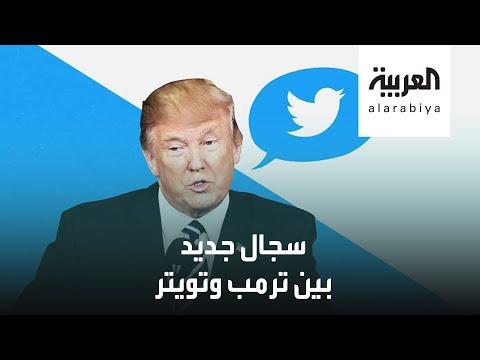 العرب اليوم - شاهد: مواجهة جديدة بين