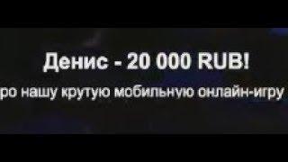 Сколько заработал на донатах WYLSACOM во время трансляции iPhone X