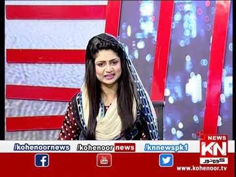 Kohenoor@9 27 March 2020 | Kohenoor News Pakistan